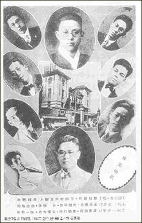 1930년대 초반, 변사들의 사진이 들어간 조선극장의 홍보지. 1930년대 초반, 변사들의 사진이 들어간 조선극장의 홍보지.